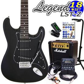 Legend レジェンド LST-Z/BBK エレキギター マーシャルアンプ付 初心者セット18点 ZOOM G1Four付き【エレキギター初心者】