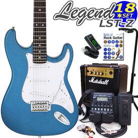 Legend レジェンド LST-Z/MBL エレキギター マーシャルアンプ付 初心者セット18点 ZOOM G1XFour付き【エレキギター初心者】