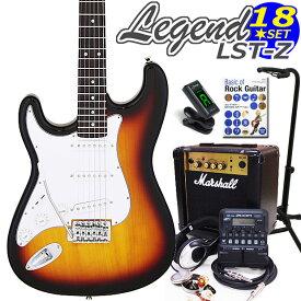 Legend レジェンド LST-Z LH/3TS 左利きエレキギター マーシャルアンプ付 初心者セット16点 ZOOM G1on付き【エレキギター初心者】【送料無料】