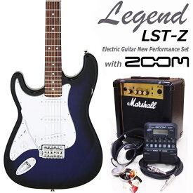 Legend レジェンド LST-Z LH/BBS 左利きエレキギター マーシャルアンプ付 初心者セット16点 ZOOM G1on付き【エレキギター初心者】【送料無料】