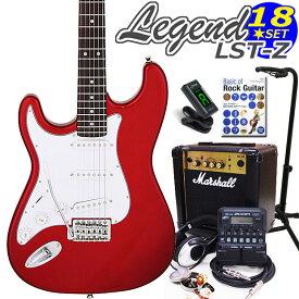 Legend レジェンド LST-Z LH/CA 左利きエレキギター マーシャルアンプ付 初心者セット16点 ZOOM G1on付き【エレキギター初心者】【送料無料】