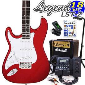 Legend レジェンド LST-Z LH/CA 左利きエレキギター マーシャルアンプ付 初心者セット16点 ZOOM G1Xon付き【エレキギター初心者】【送料無料】