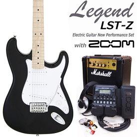 Legend レジェンド LST-Z M/BK エレキギター マーシャルアンプ付 初心者セット16点 ZOOM G1Xon付き【エレキギター初心者】【送料無料】