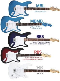 エレキギター初心者セット入門セットエレクトリックギタースーパーベーシックセットLegendレジェンドLST-Zストラトタイプエレキギター初心者入門エレクトリックギター【送料無料】