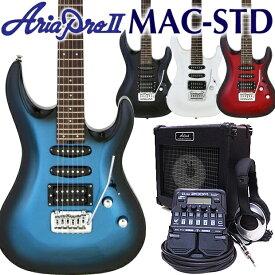 エレキギター 初心者 入門 AriaProII MAC-STD ZOOM G1Four付属 18点セット【エレキ ギター初心者】【エレクトリックギター】【ZOOM G1Four マルチエフェクター】