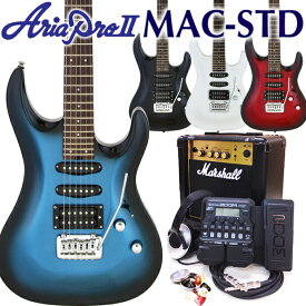 エレキギター 初心者 入門 AriaProII MAC-STD マーシャルアンプ ZOOM G1Xon付属 18点セット【エレキ ギター初心者】【エレクトリックギター】【Marshall MG10】【ZOOM G1Xon マルチエフェクター】【送料無料】