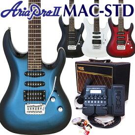 エレキギター 初心者 入門 AriaProII MAC-STD VOXアンプ ZOOM G1XFour付属 18点セット【エレキ ギター初心者】【エレクトリックギター】【VOX Pathfinder10】【ZOOM G1XFour マルチエフェクター】