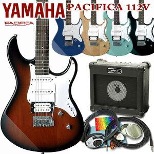 エレキギター 初心者セット 入門セット YAMAHA ヤマハ PACIFICA112V/112VM 15点セット【エレキ ギター初心者】【エレクトリックギター】