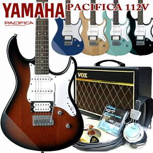 エレキギター 初心者セット 入門セット YAMAHA ヤマハ PACIFICA112V/112VM VOXアンプ付き 15点セット【エレキ ギター初心者】【エレクトリックギター】