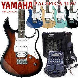 エレキギター初心者入門 YAMAHA ヤマハ PACIFICA 112V/112VM 18点セット【エレキ ギター初心者】