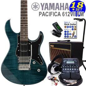 YAMAHA パシフィカ 612VIIFM/IDB ZOOM G1FourとVOXアンプ付き エレキギター 初心者 入門18点セット