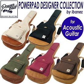 Ibanez アイバニーズ ギグバッグ IAB541 POWERPAD アコースティックギター用