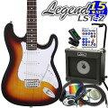 エレキギター初心者セット入門セットLegendレジェンドLST-Z/3TS13点セット【エレキギター初心者】【エレクトリックギター】【送料無料】