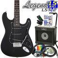 エレキギター初心者セット入門セットLegendレジェンドLST-Z/BBK13点セット【エレキギター初心者】【エレクトリックギター】【送料無料】