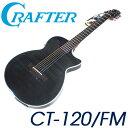 CRAFTER クラフター CT-120 FM TBK (Translucent Black) ブラック ソリッド エレアコ 【送料無料】