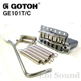 GOTOH ゴトー ST用トレモロブリッジプレスサドル GE101T/C