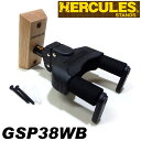 HERCULES ハーキュレス GSP38WB ギターハンガー