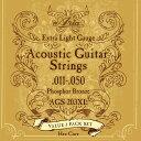 【3セットパック】 ARIA アリアアコースティックギター弦 AGS-203XL 【ネコポス(np)送料210円(ポスト投函)】 【代引き…