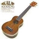 KALA カラ ウクレレ ソプラノロングネック KA-KSLNG ハワイアン・コア 【Low-G弦プレゼント】