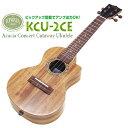 キワヤ ウクレレ コンサート KCU-2CE アカシアコアトップ単板 ピックアップ搭載 単品ケース付 Kiwaya Ukulele 【ハワ…