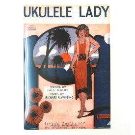 キワヤ ウクレレ コード表付き クリアファイル UKULELE LADY ukefile-01【ネコポス(np)送料230円(ポスト投函)】【旧速達メール便】 Ukulele file kiwaya