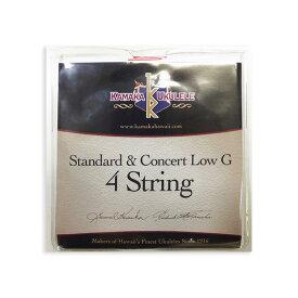 KAMAKA Standard & Concert Low-G String 4カマカ スタンダード・コンサート用Low-G ウクレレ弦 【ネコポス(np)送料230円(ポスト投函)】【旧速達メール便】