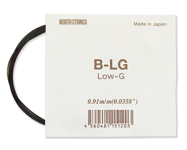 ワースストリングス Worth Strings フロロカーボン ウクレレ弦 Low-G単品 ブラウン B-LG 【ネコポス(np)送料210円(ポスト投函)】 【代引きの場合送料¥580】 【旧速達メール便】