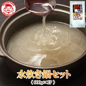 水炊き鍋スープ[600g×1P]■常温品■※宮崎の満潮塩仕立て!!!
