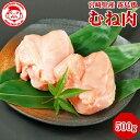 霧島鶏 むね[500g]■生鮮品■【宮崎県産】【とり肉】【銘柄鶏】【メディア紹介】