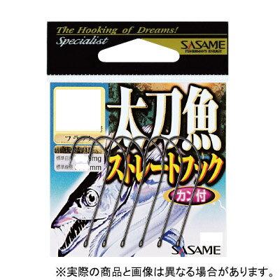 【メール便可】【コンビニ受取可】ささめ針 TS-05 太刀魚ストレートフック 2/0