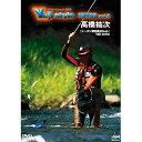 【メール便可】【コンビニ受取可】釣りビジョン DVD 高橋祐次 鮎スペシャル Yuji style EXTRA vol.2