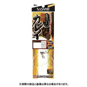 【メール便可】ささめ針 TKS320 特選達人直伝 秘投カレイ 14
