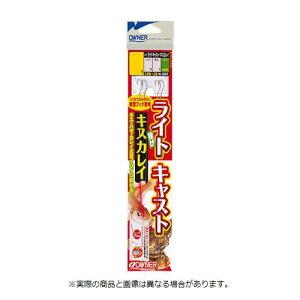 【メール便可】オーナー針 N-3587 ライトキャストキスカレイ 7-1.5