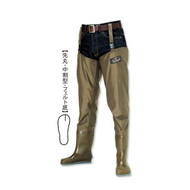 阪神素地 【SILVERFOX】 W-78 ヒップウェーダー[先丸・中割型・フェルト底] 25cm