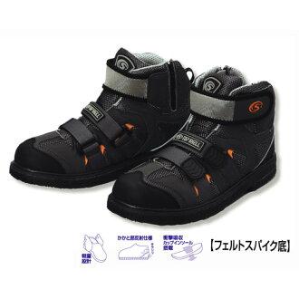阪神質地TS-923氈釘鞋高cut型號(魔術)[氈釘鞋底]L