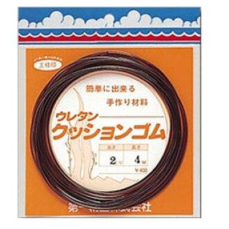 第一精工手制的尿烷靠垫橡胶普及型