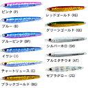 【メール便可】【コンビニ受取可】シャウト ステイ200g ジグ