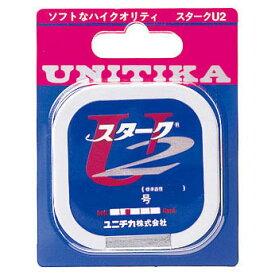 【メール便可】ユニチカ スタークU2 50m 0.2号〜1.5号