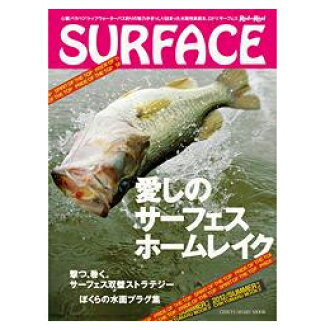 Earth round SURFACE (rod and reel serves) vol.2