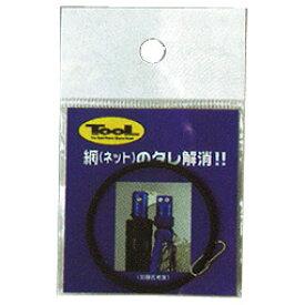 【メール便可】昌栄 フレックスアームVer.2 Oリング 755-5