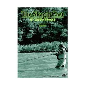 【メール便可】【コンビニ受取可】つり人社 The Skagit Cast(ザ・スカジットキャスト) DVD