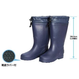 阪神質地HM 9048 EVA高筒靴3L(27.5-28.0cm)深藍服裝