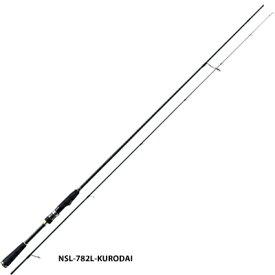 メジャークラフト N-ONE NSL-782L-黒鯛 スピニングロッド ライトゲームロッド