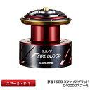 Shi-k-4969363035561