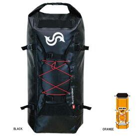 高階救命器具 ブルーストーム BSJ-TPB1 ドライバックL
