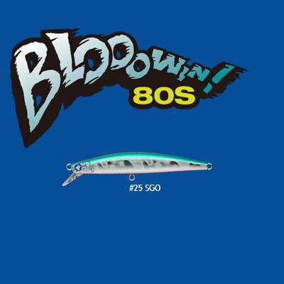 【メール便可】【コンビニ受取可】BlueBlue ブローウィン80S #25 SGO