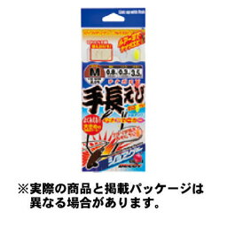 katsuichi SGR-T1 shoarigu見東西就偷的精神病患者萬能筆(SHORE-RIG見東西就偷的精神病患者Marker)S全長70cm小東西