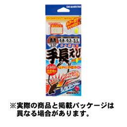 katsuichi SGR-T1 shoarigu見東西就偷的精神病患者萬能筆(SHORE-RIG見東西就偷的精神病患者Marker)M全長70cm小東西