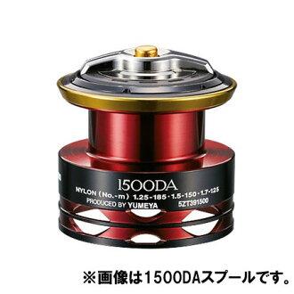 Shimano梦店14 BB-X超级力量PE0815DA假脱机零件