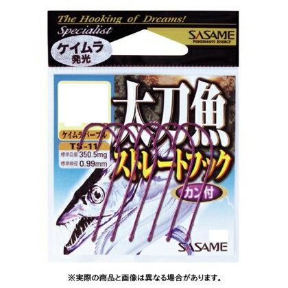 【メール便可】【コンビニ受取可】ささめ針 TS-11 太刀魚ストレートフック ケイムラパープル 2/0